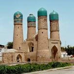 Buchara: Tschar Minar (1984)