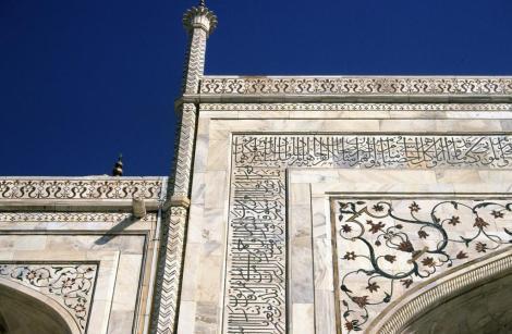 Agra: Taj Mahal (2000)
