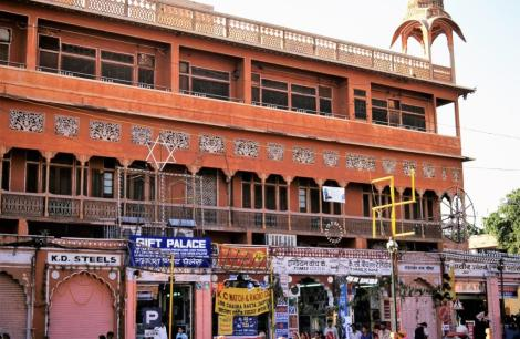 Jaipur (2000)