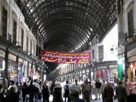 Bild des Suks (Souk, Bazar) in Damaskus