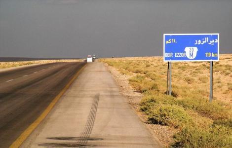 Wüstenlandschaft zwischen Palmyra und Deir Ezzor (2008)