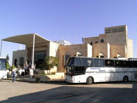 Deir Ezzor: Badia Cham Hotel (2008)