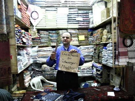 Aleppo: Suk (2008)