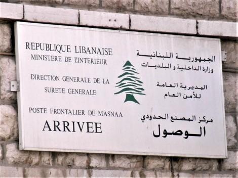 Libanesische Grenzstation an der Grenze zu Syrien (2008)