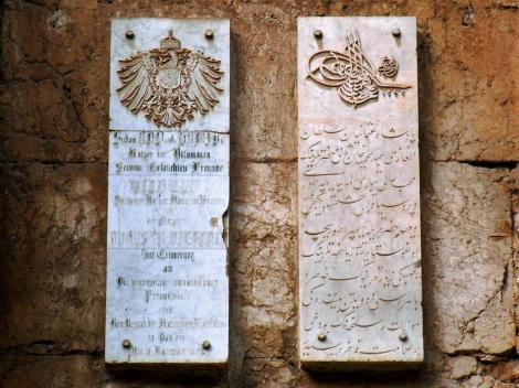Baalbek: Bacchus- bzw. Venustempel - Gedenktafel an den Besuch Kaiser Wilhelms II. 1898 (2008)