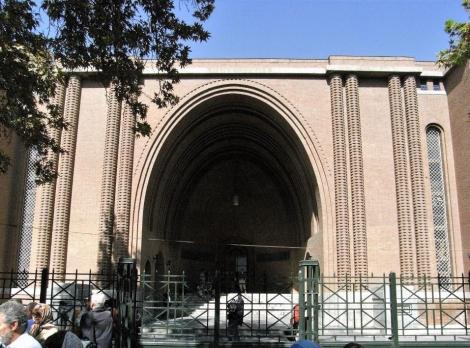 iran-040a-teheran-nationalmuseum.jpg