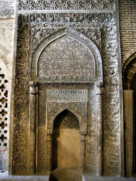 Isfahan: Freitagsmoschee - Mihrab (2007)