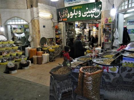 Isfahan: Bazar (2007)