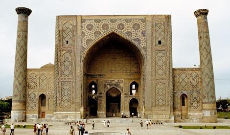 Samarkand: Medrese Ulug Beg [1420] (1984)