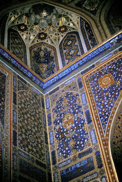 Samarkand: Moschee in der Medrese Tillja Kari (1984)