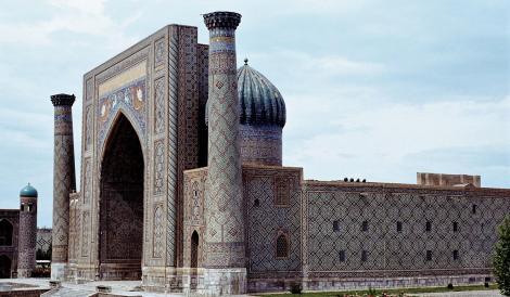 Samarkand: Medrese Schir Dor [1636] (1984)