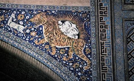 Samarkand: Medrese Schir Dor mit der außergewöhnlichen Darstellung von Lebewesen (1984)
