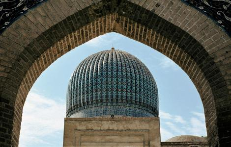 Samarkand: Gur Emir [Mausoleum von Timur Lenk] - Kuppel (1984)