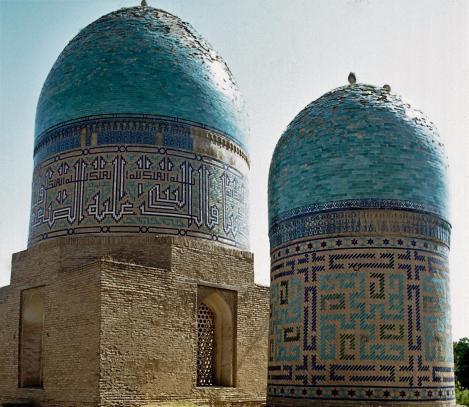 Samarkand: Gräberstraße Schah-i-Sinda - Mausoleum Kady-sade Rumi (1984)
