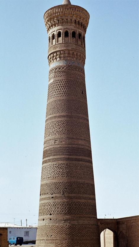 Buchara: Minarett Kaljan (1984)