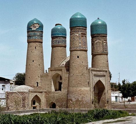 Buchara: Tschar-Minar (1984)