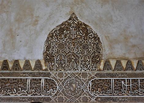Alhambra: Myrtenhof (2018)