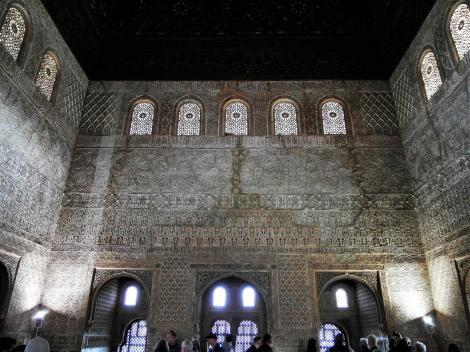 Alhambra: Saal der Gesandten (2018)