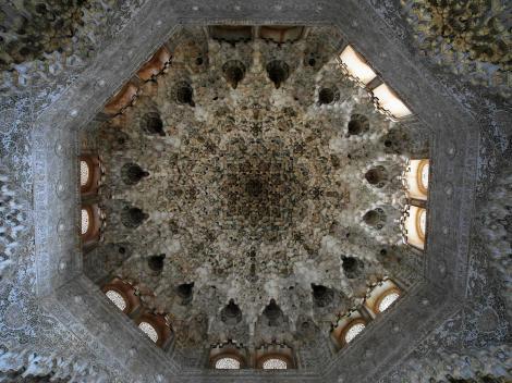 Alhambra: Saal der zwei Schwestern (2018)