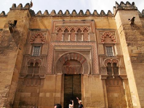 Mezquita [Ostfassade]: Tor des Taufbeckens [Puerta del Baptisterio] (2018)
