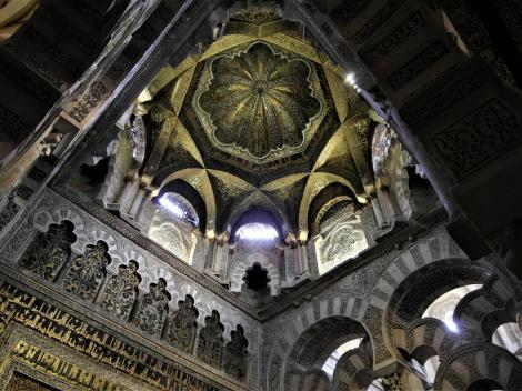 Mezquita: Hauptkuppel der Maqsura [Betplatz vor dem Mihrab, der Gebetsnische] (2018)