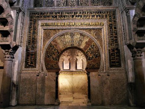Mezquita: Mihrab - Haupteingang (2018)