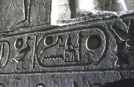 Abu Simbel: Großer Tempel - Kartusche von Ramses II. am Eingang (1982)