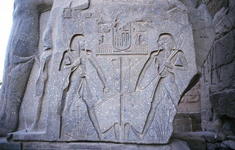 Luxor: Luxortempel - Vereinigungssymbol (1982)