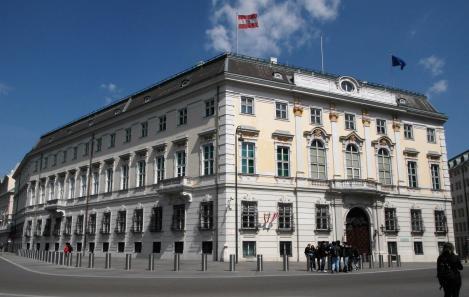 Wien: Bundeskanzleramt (2019)