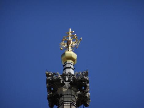 Wien: Stephansdom - Südturm (2019)
