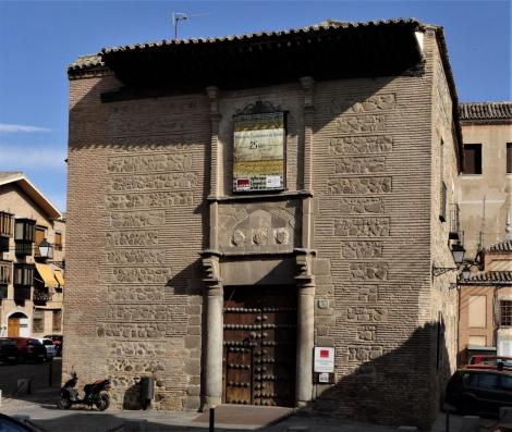 Toledo: Übersetzerschule (2019)