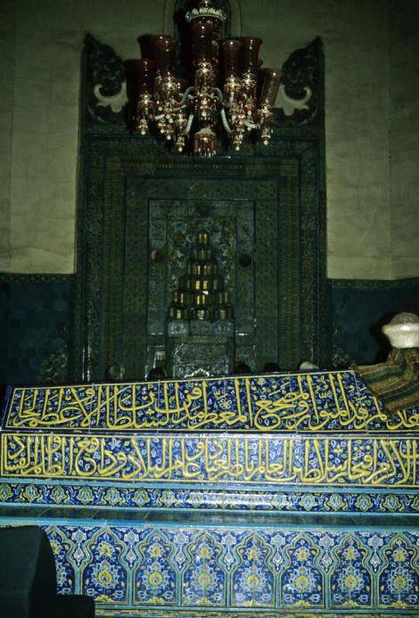 Bursa: Grünes Mausoleum - Mihrab und Sarkophag (1997)