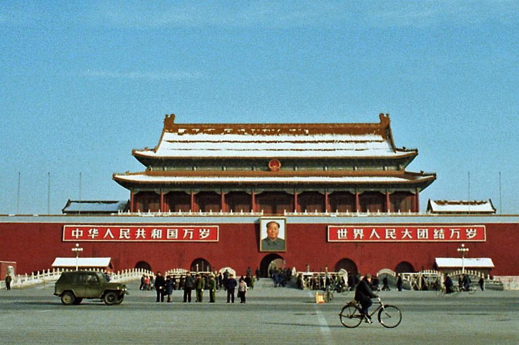 Peking [Beijing]: Platz des himmlischen Friedens (1979)