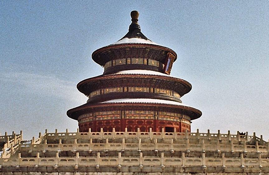 Peking [Beijing]: Himmelstempel (1979)