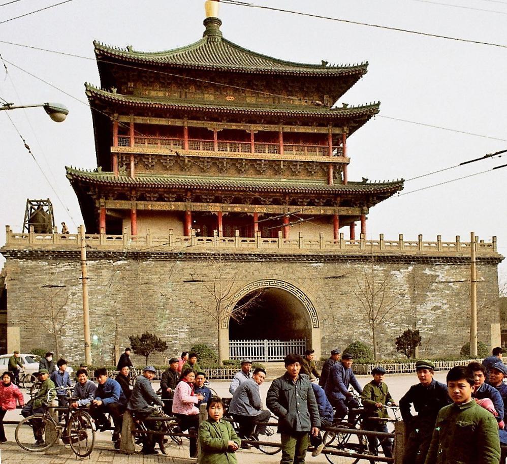 Sian [Xian]: Glockenturm (1979)