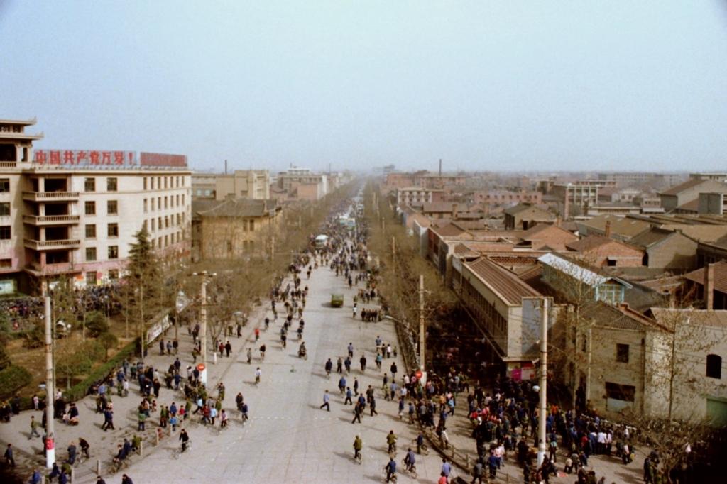 Sian [Xian]: Blick vom Glockenturm (1979)