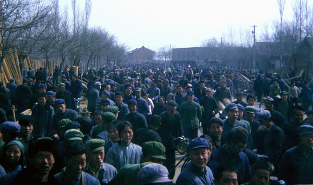 Sian [Xian] (1979)