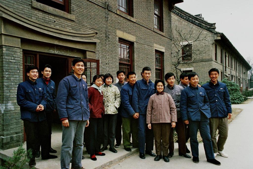 Nanking [Nanjing]: Deutsch-Studenten der Universität (1979)
