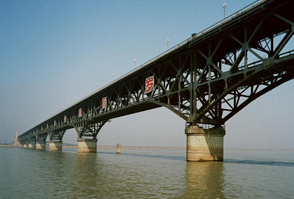 Nanking [Nanjing]: Brücke über den Jangtsekiang (1979)