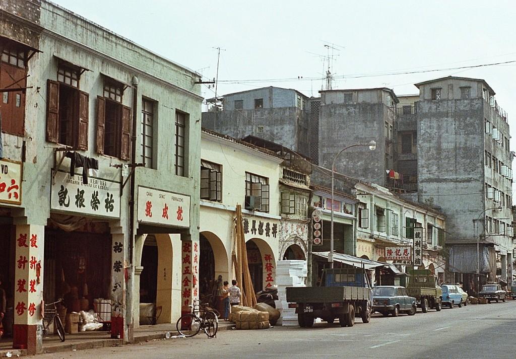 Macao (1979)